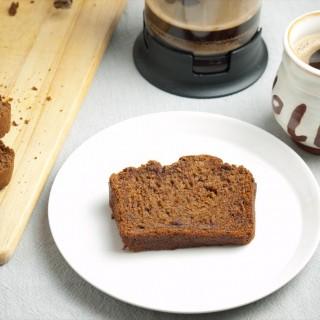 Chocolate Banana Bread - thelastfoodblog.com